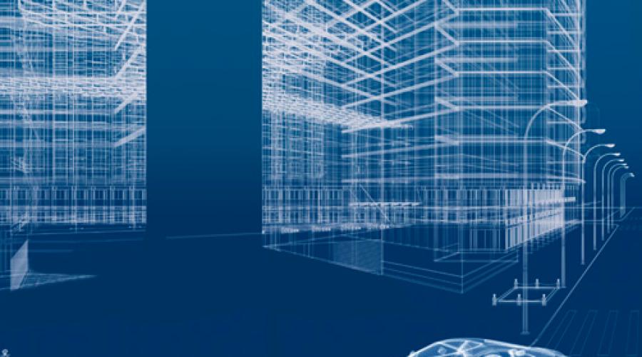 La ingeniería y la industria de los materiales